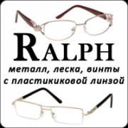 Ralph металл с пластиковой линзой