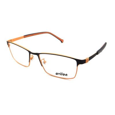 Avilon 80009 orange