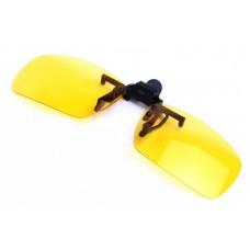 Клип солнцезащитный жёлтый