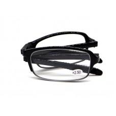 Лупа-очки складные