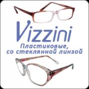 Vizzini